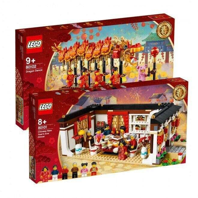 Asia Exclusive! LEGO 80101 & 80102 Chinese New Year 2019 (US seller! in stock!)
