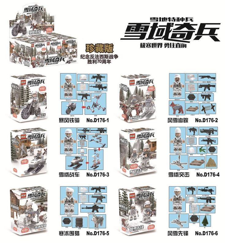 Snowy Special Forces Police Army Military minifigure lego Compatible Toy