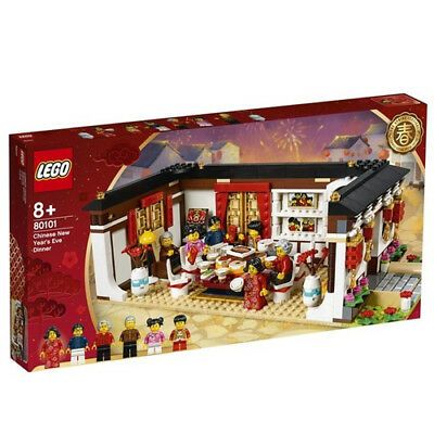 New LEGO 80101 Asia Exclusive Chinese New Year Eve Dinner 2019 [Boxless Version]