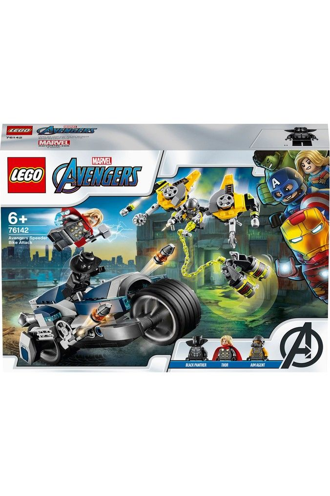 Buy LEGO® Super Heroes Marvel® Avengers Speeder Bike Attack Playset 76142 from the Next UK online shop