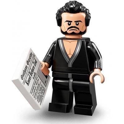 LEGO Minifigures 71020 – General Zod | The LEGO Batman Movie Series 2 | Collectable LEGO Minifigures