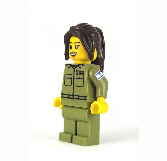Female IDF Mini-Figure Eden