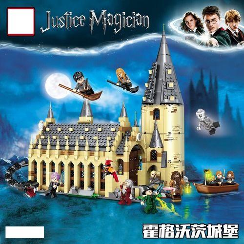 Harry Potter Hogwarts Great Hall building Set