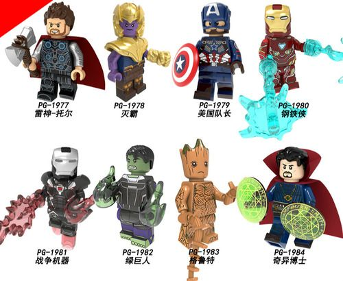 8PCS/Lot Marvel Avengers Endgame Minifigs Fit Lego