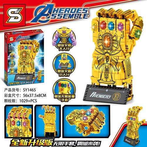 Golden Infinity Gauntlet Avengers Endgame Building Set