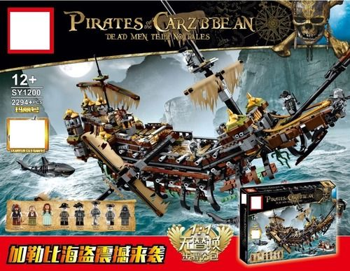 Caribbean movie pirates Mary Ship Building Block Set