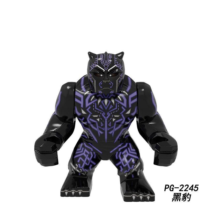 Black Panther (BigFig)