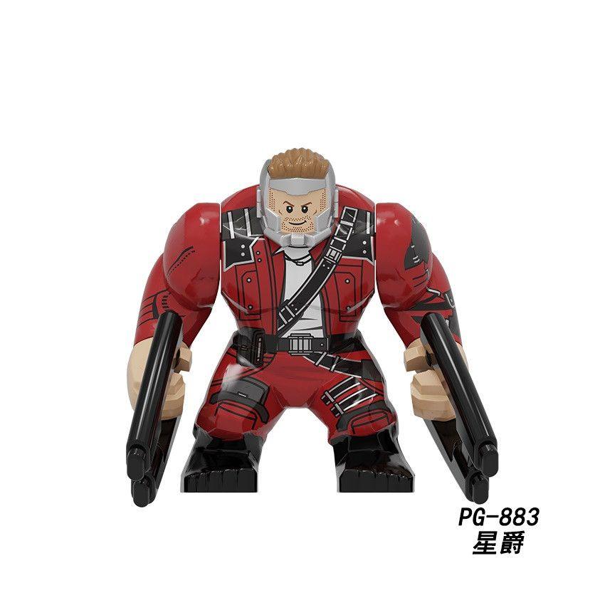 Star-Lord (BigFig)