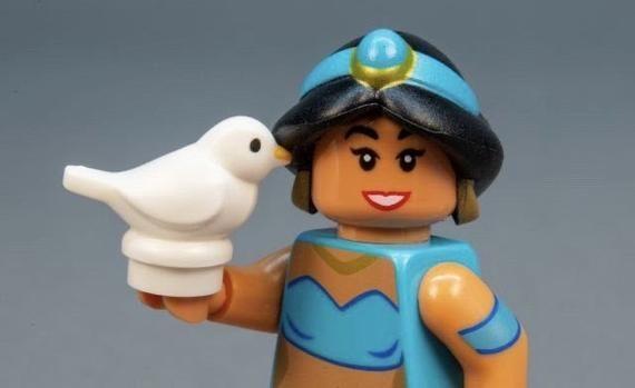 LEGO Princess Jasmine Minifigure Disney Series 2 Collectible Minifigures