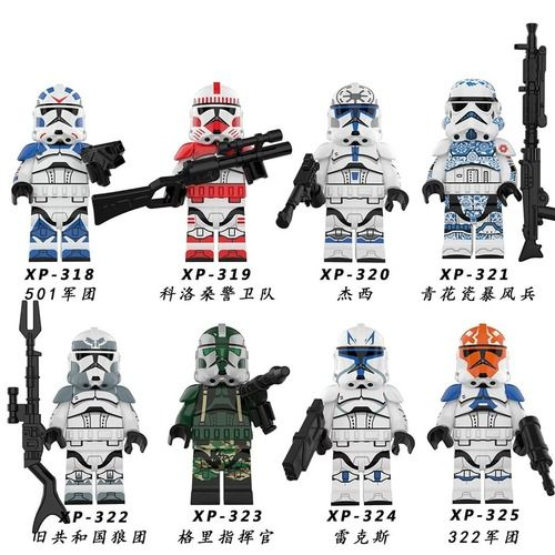 8PCS/Lot Star Wars Various Clone Troopers Minifigs