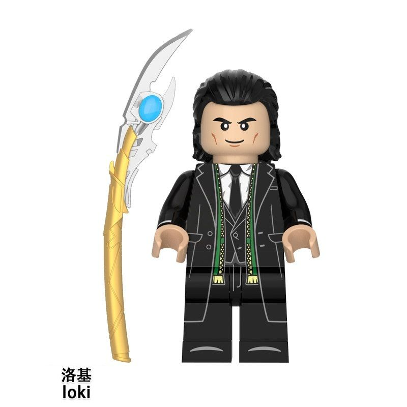 Loki (Avengers (2012)) Avengers Minifigs Minifigures
